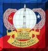 Cold War Veterans Association