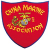 China Marine Association